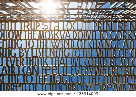 Bible Verses Text Sculpture, Gardens Of The World