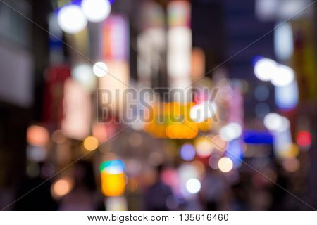 Bokeh background. Defocused Tokyo city street lights and illuminations.
