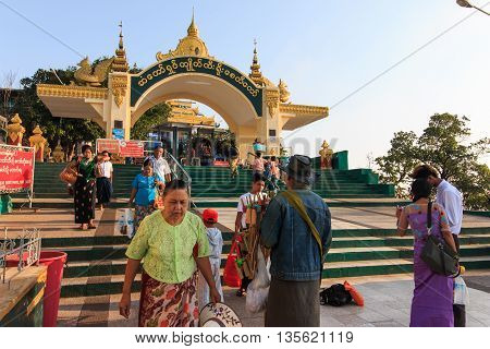 Kyaiktiyo,myanmar-june 13,2011: The Entrance Of Kyaikhtiyo Or Kyaiktiyo Pagoda To Kinpun Base Camp I