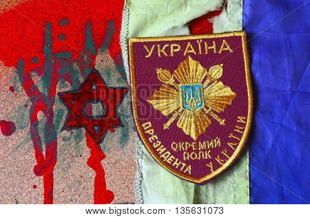 ILLUSTRATIVE EDITORIAL.Chevron of Ukrainian army.June 13,2016 in Kiev, Ukraine