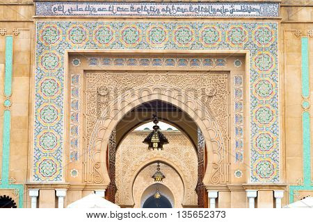 Old Door In Morocco Africa Ancien And Wall Ornate Blue