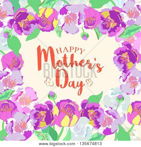 Happy Mothers Day lettering. Mothers day greeting card with Blooming Lilac Flowers.