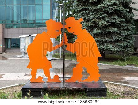 EKATERINBURG, RUSSIA - JUNE 6, 2016: Photo of Curiosity. Monument.