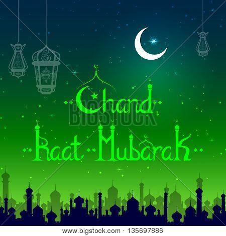 vector illustration of lamp on Chand Raat Mubarak Wish you a Happy Eid Moon background