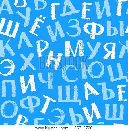 Vector seamless blue background with blue and white Cyrillic letters. The imitation of the texture of crayons and pencils. Flat style. For the decoration.