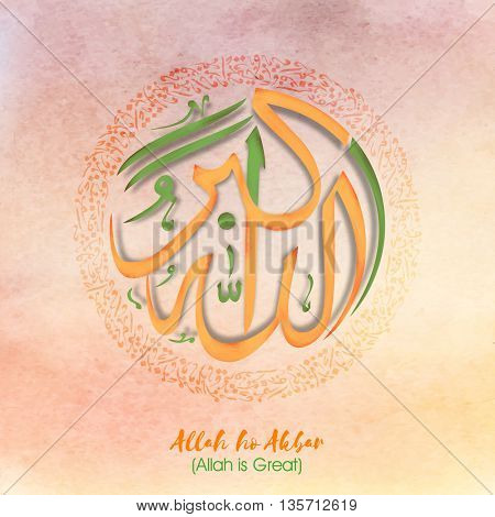 Elegant Greeting Card design with Glossy Arabic Islamic Calligraphy of Wish (Dua) Allah ho Akbar (Allah is Great) on grungy background for Muslim Community Festivals celebration.