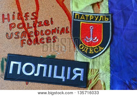 ILLUSTRATIVE EDITORIAL.Chevron of Ukrainian new pro-american occupational police.June 13,2016 in Kiev, Ukraine