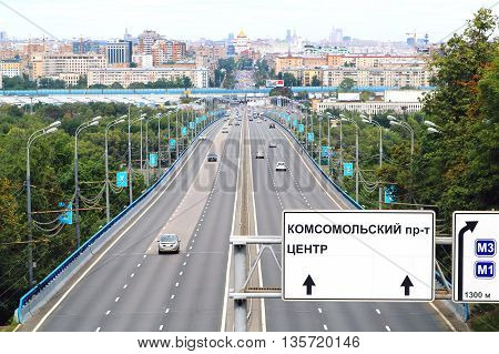 View Over Motorway To The Center Of Moscow