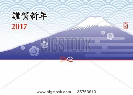 New Year greeting card of mount Fuji and plum blossoms