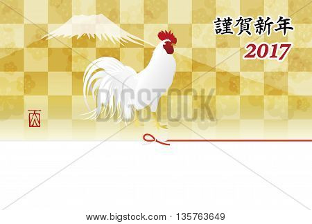 Mount Fuji and a rooster New Year card