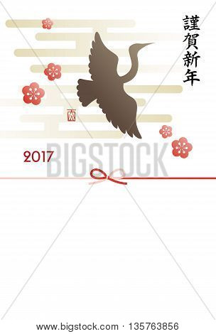 New Year card of a crane and plum flowers