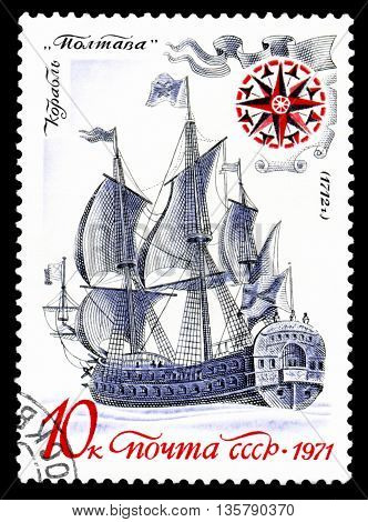 USSR - CIRCA 1971: a stamp printed by USSR shows known old russian sailing warship an