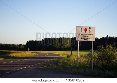 The road leading to border with Lithuania from Republic of Belarus.