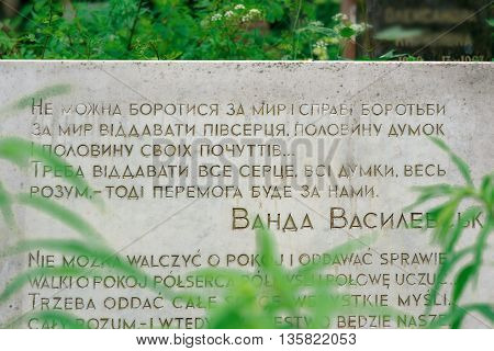 Monument on grave of Wanda Wasilewska in Kiev, Ukraine. Baykovoe cemetry