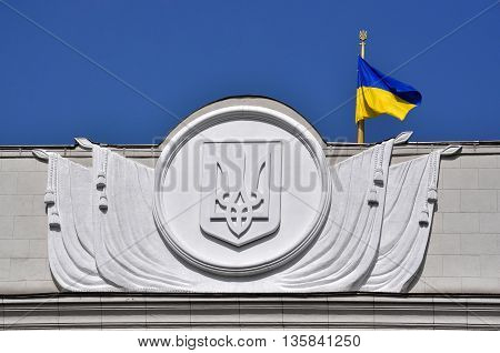 Molded image of small arms Ukraine on the front of the Verkhovna Rada of Ukraine