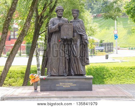 Sergiev Posad - August 10, 2015: The Sculptural Composition Of The Holy Prince Peter And Princess Fe