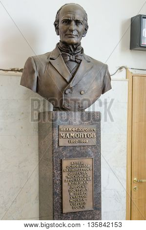 Sergiev Posad, Russia - August 10, 2015: Sculpture Ivan Mamontov In Sergiev Posad Station Building