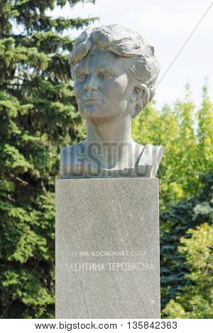 Moscow, Russia - August 10, 2015: Monument To Cosmonaut Valentina Tereshkova At The Alley Of Cosmona