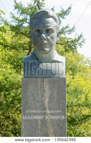 Moscow, Russia - August 10, 2015: Monument To Cosmonaut Vladimir Komarov In The Alley Of Cosmonauts