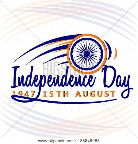 Vector illustration of India Independence Day 15th August. Creative style felicitation card for indian people with moving round circle wheel form. Print web application. Typography greeting poster.