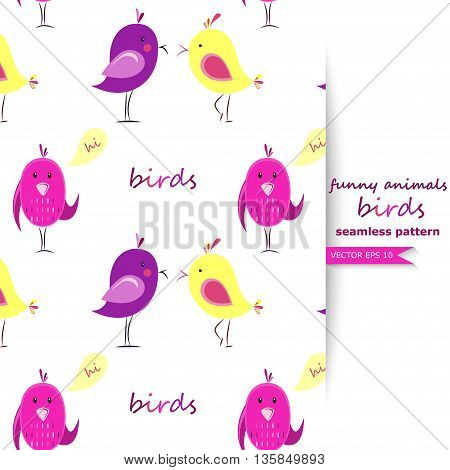Vector seamless pattern with birds. Funny animals.
