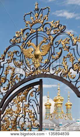Church of the Resurrection house, an Orthodox Church in Pushkin, Catherine Palace