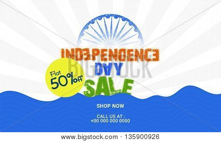 Independence Day Sale Poster, Sale Banner, Sale Flyer, Flat 50% Off, Creative Typographical Sale Background.