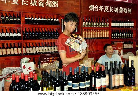 Chengdu China - September 15 2010: Vendors at their booth selling local Chinese and European wines at the 10th Chinese Moon Cake Festival at the annual Sichuan and Tianfu Food Fair