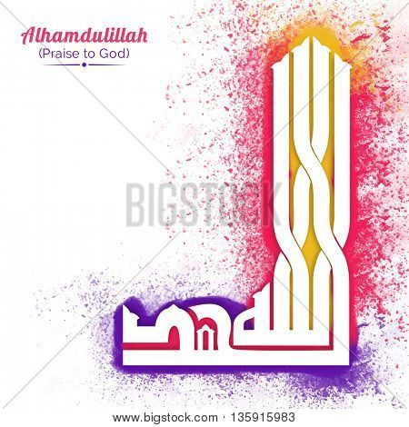 Creative Arabic Islamic Calligraphy of Wish (Dua) Alhamdulillah (Praise to God) on abstract colour splash background.