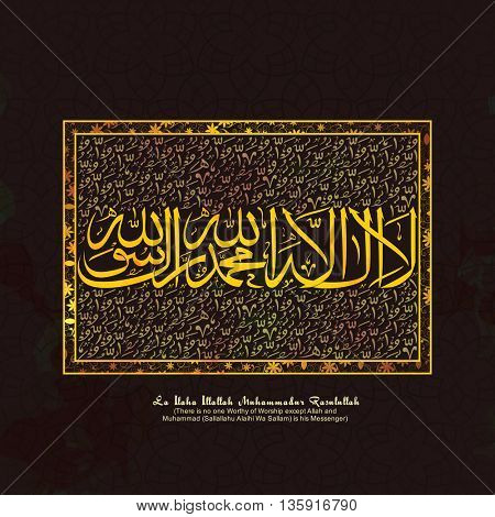 Elegant Greeting Card design with Arabic Islamic Calligraphy of Wish (Dua) La Ilaha Illallah Muhammadur Rasulullah on floral design decorated background.