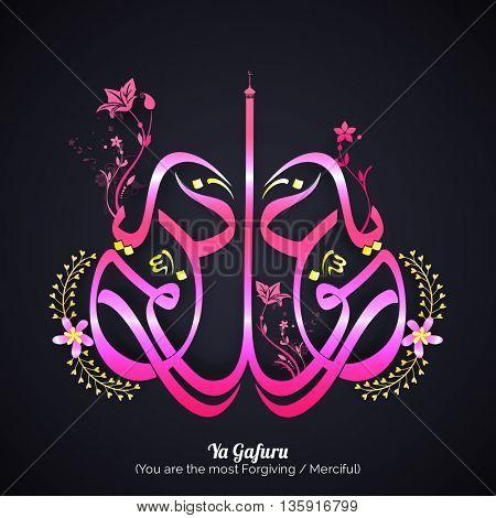 Glowing Arabic Islamic Calligraphy of Wish (Dua) Ya Gafuru (You are the most Forgiving/ Merciful) with beautiful flowers decoration on grey background.