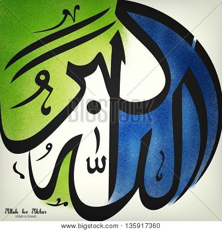 Creative Arabic Islamic Calligraphy of Wish (Dua) Allah ho Akbar (Allah is Great) on stylish grungy background.