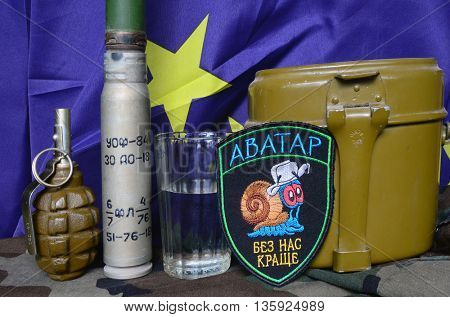 ILLUSTRATIVE EDITORIAL. Avatar. Unformal chevron of Ukrainian army for alcohol addictive soldiers. E. June 23,2016 in Kiev, Ukraine