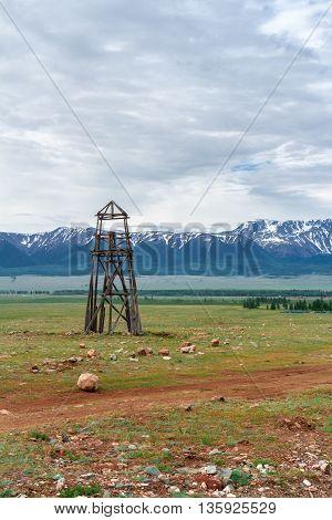 Altai Mountain In Summer