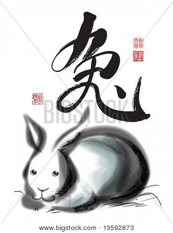 Chinese Calligraphy for the Year of Rabbit