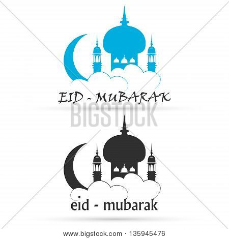 cloud concept with mosque on moon vector illustration