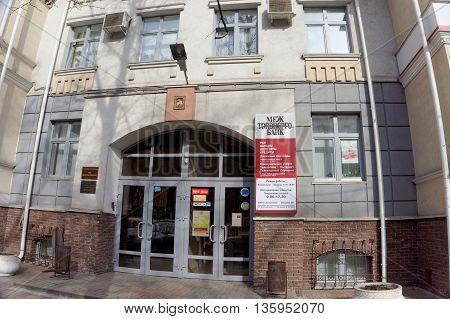 Nizhny Novgorod Russia. - March 25.2016. Mezhtopenergobank BANK on the street Zvezdinka