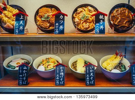 Tokyo Japan - February 27 2015: Characteristic food replicas called sampuru on display in front of restaurant in Tokyo