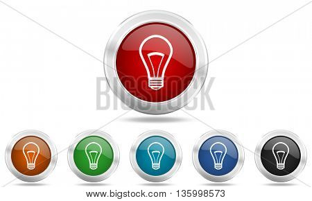 bulb round glossy icon set, colored circle metallic design internet buttons