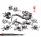 stock photo of chinese unicorn  - Vector Chinese Ink Painting of Kylin  - JPG