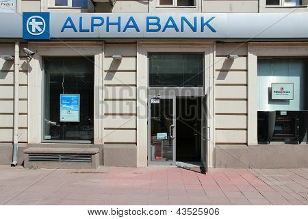 Alpha Bank, Bulgaria