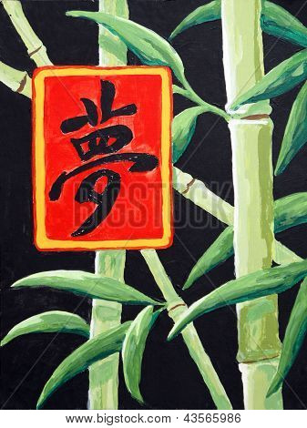 Bamboo Dreams Painting