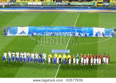 Football Game Fc Dynamo Kyiv Vs Shakhtar Donetsk