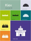 Landmarks of Kiev. Set of flat color icons in Metro style. Editable vector illustration.