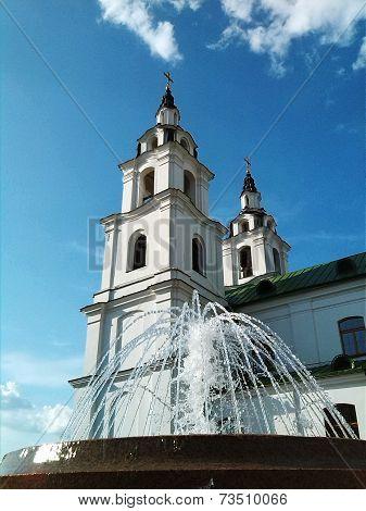 Minsk. Catedral