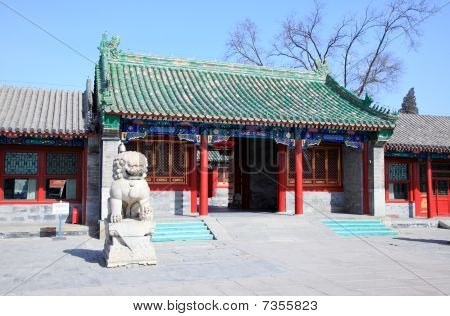 Prince Gong's Palace In Beijing
