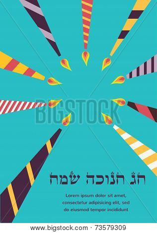 Happy Hanukkah greeting card design, jewish holiday. happy hanukkah in Hebrew