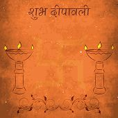 stock photo of swastika  - Illustration of illuminated oil lit lamp and swastika with hindi text of shubh diwali on grungy background - JPG