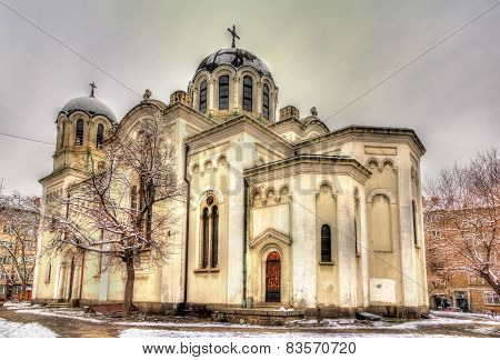 St. Georgi Pobedonosets Church In Sofia - Bulgaria