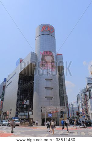 Shibuya Cityscape Tokyo